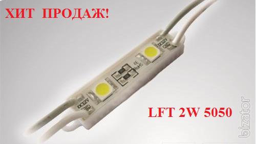 led modules price