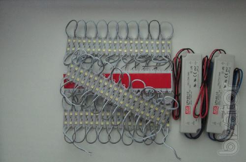 led power supply price