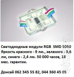 rgb pixel 3 led