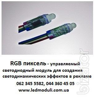 rgb pixel 1 led