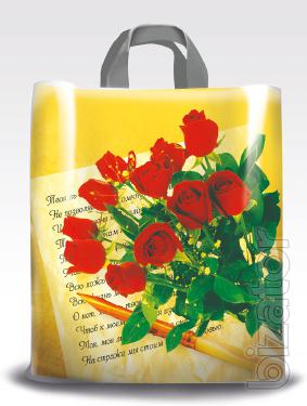Gift bags for March 8
