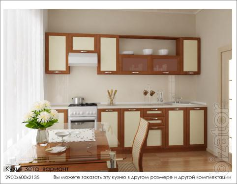 Kitchen Zeta from Design-Stella