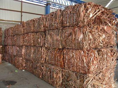 Buy copper Cu, copper wire, scrap copper. Take the copper cable, the price for 1 kg of copper is High! Welcome wires shiny, piece of mix