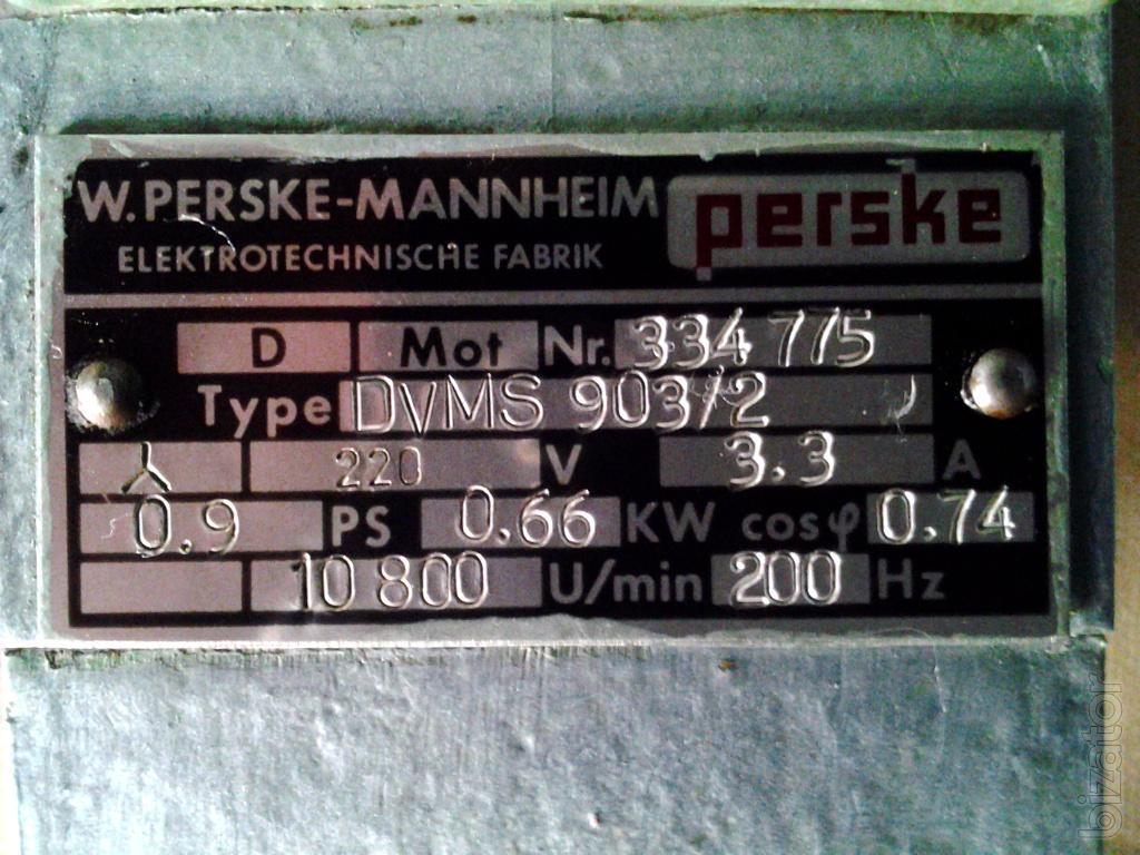 Engine dvms9032
