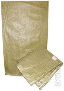 polypropylene bags Production