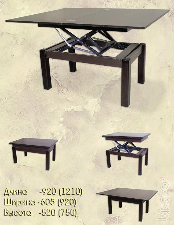 Coffee table transformer high tech 3 buy on - Table basse high tech ...