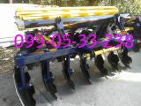 for tractor UMZ harrow AGD 2,1(AGD-2,1 M)