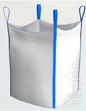 Looking to buy used big bags