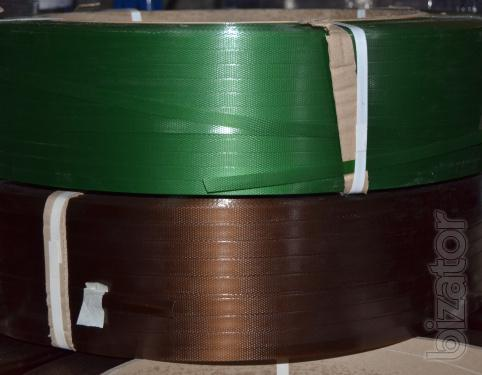 Tape packaging polyester (PET)
