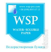 Action on water-soluble paper WSP / summer 2015