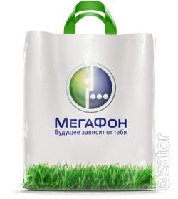 Manufacturer of plastic bags, printing on bags.