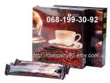 Natural instant coffee with collagen WinCafe the Vital finalit
