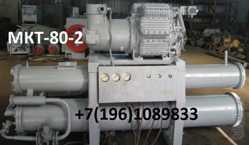Machine refrigeration freon MCT-2-0 sold. MCT-2-0 - freon (R-22) cooling unit on the base 8-cylinder, seal-less piston