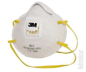 3m 8812 mask