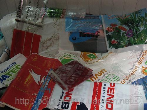 Flexo printing,bags,pouches,roll packing
