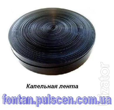 Drip tape, drip kit, fittings, all for irrigation Kyiv Kharkiv Lviv Odesa, Dnipropetrovsk, Mykolaiv Cherkasy, Zhytomyr, Chernihiv, Sumy, Poltava