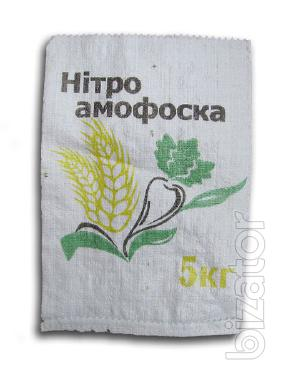 Polypropylene bags wholesale, mesh vegetable, agricultural fiber