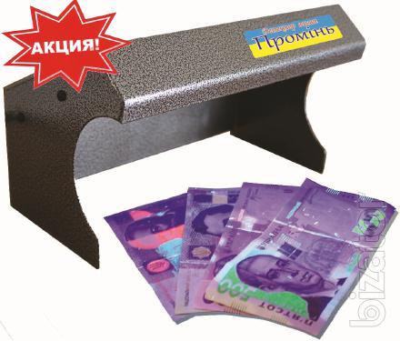 Детектор валют Промінь-Д