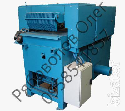 Produced multirip machines to suit Your requirements.