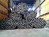 Buy seamless pipe