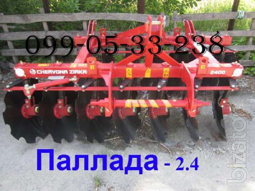 harrow Pallada 2.4 disk(disk-660mm) Chervona Zirka