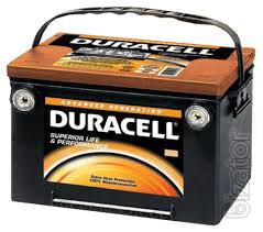 Accepting batteries in Dnepropetrovsk