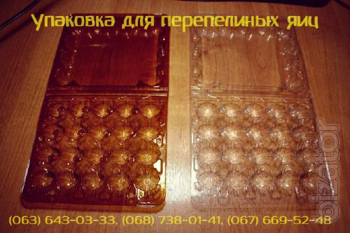 Professional, high quality packaging for quail eggs in Ukraine