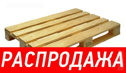 Sell pallets. Cheap