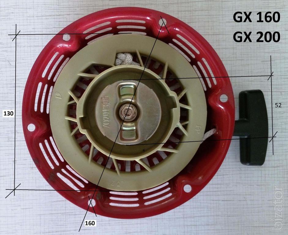 Starter manual honda GX160, GX200, GX240, GX270 GX340, GX390 to motoblog - Buy on www.bizator.com