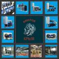 Refrigeration equipment industrial