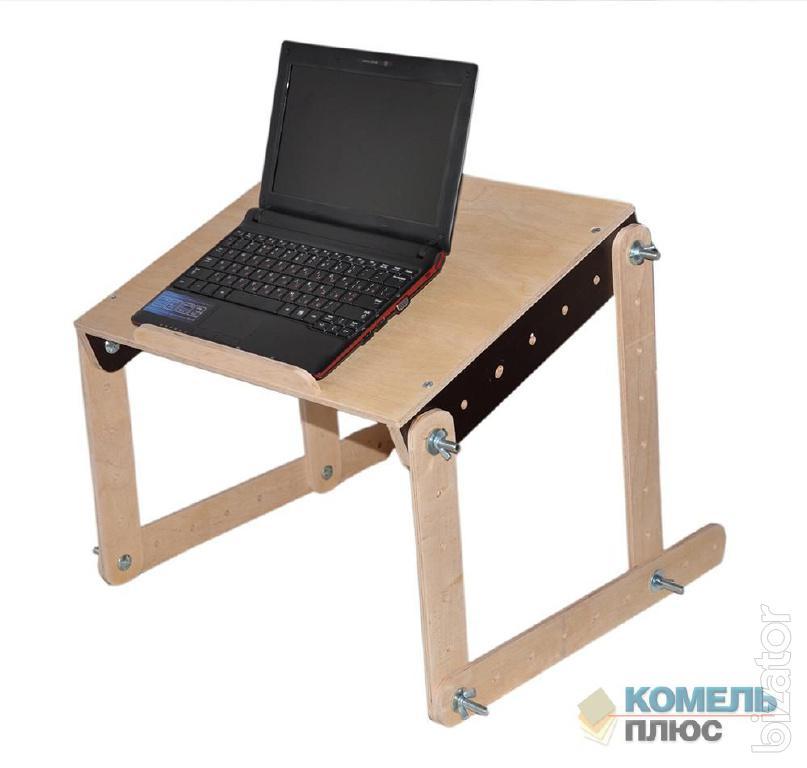 Столик для работы на ноутбуке, Харьков