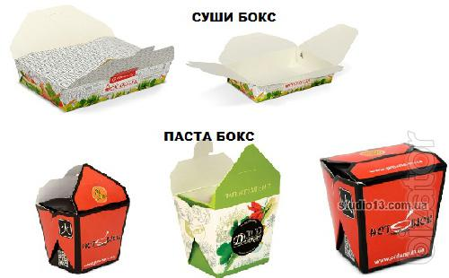 Packaging for fast food. Sushi box. Pasta box 300,500,750 ml
