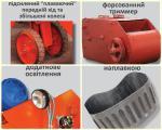 Зернометатель , зернопогрузчик , ЗЗП-100, ЗЗП - 80