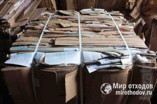 Buy paper for recycling is expensive with delivery