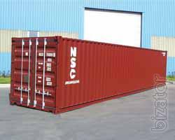 Sea container 40 ft b/u