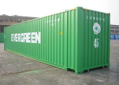 Sea container 45 ft b/u