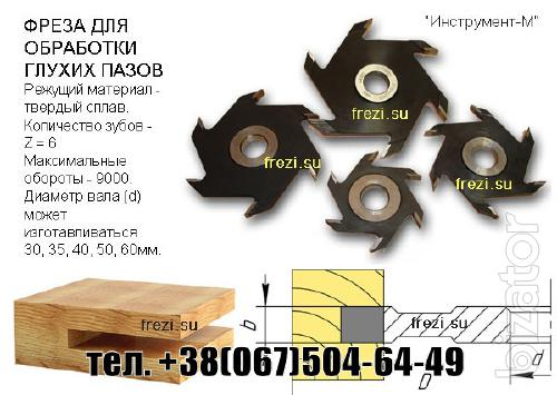 Shop wood router and MDF