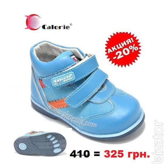 Children's orthopedic shoes - Buy on www.bizator.comOrthopedic Shoes For Kids