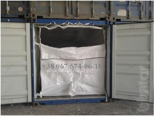 The liner bag liner into the sea container