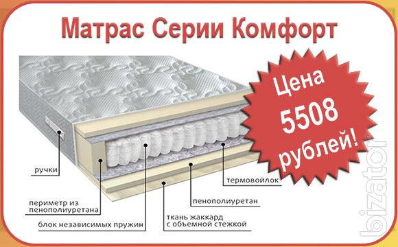 The first large distribution center mattresses Buy on