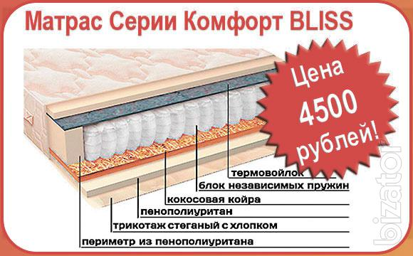A large distribution center mattresses VEGA Buy on