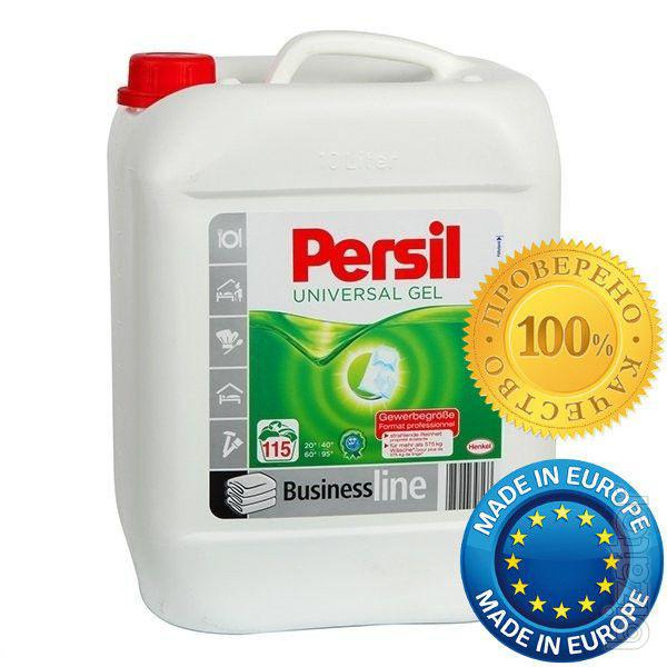 gel for washing persil gel persil universal power business line 10 l buy on. Black Bedroom Furniture Sets. Home Design Ideas
