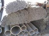 Pipe stainless 12X18H10T round 46mm 46х3,3 46*46х4 4,4,5 seamless seamless food