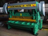 Electromechanical guillotine 20х2200 mod. H-478-01 production Ukraine, Chernigov mechanical plant