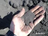 concentrate of manganese ore, manganese ore, manganese ore, slimes marginalidade