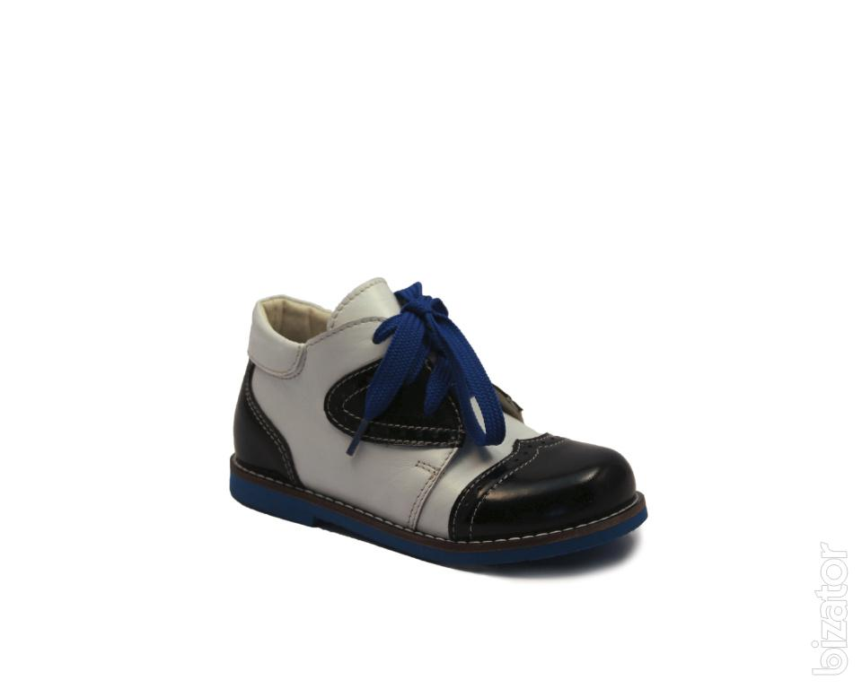Orthopedic Shoes Thomas Heel