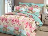 Buy bedding fabric calico retail French chic