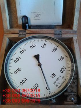 Sell dynamometer DPU-0,2-2 0,2 kN (20kg)