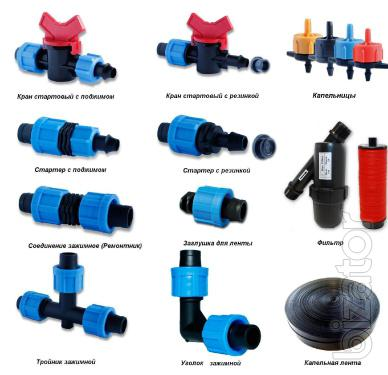 Drip irrigation. Equipment of irrigation systems. drip tape.