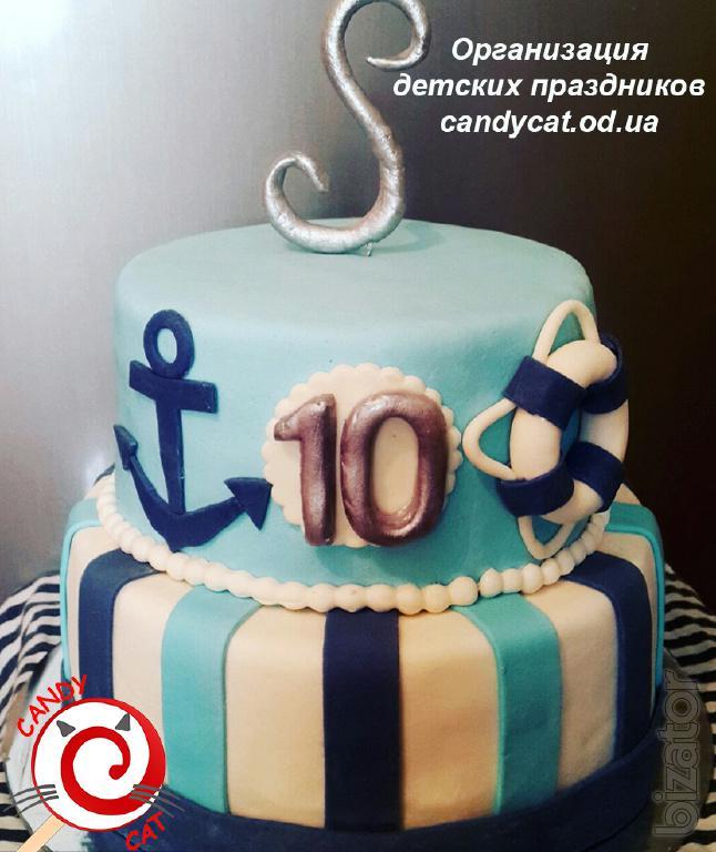 Birthday Cake To Order Buy On Bizator
